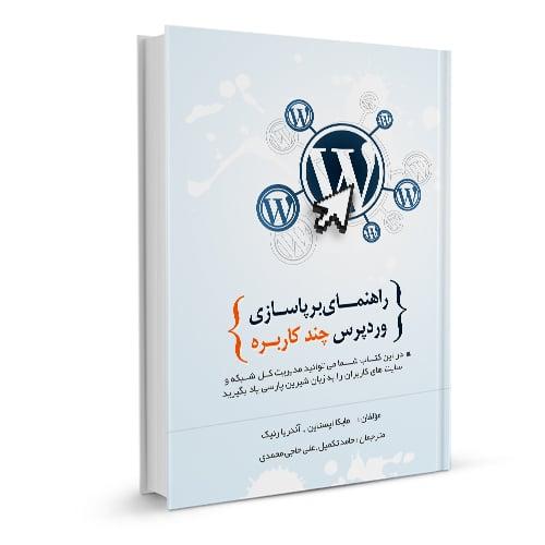 wordpress-multisite-fedorafans.com