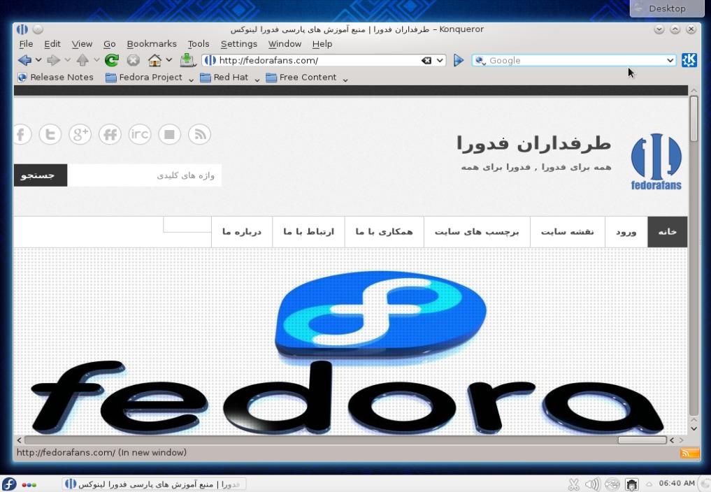fedora19-alpha-kde-fedorafans.com-6