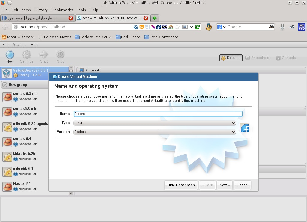 phpvirtualbox-create new virtual machine-fedorafans.com