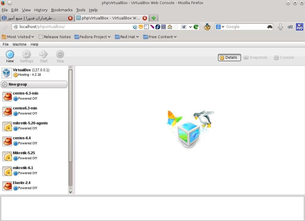 phpvirtualbox-panel-fedorafans.com