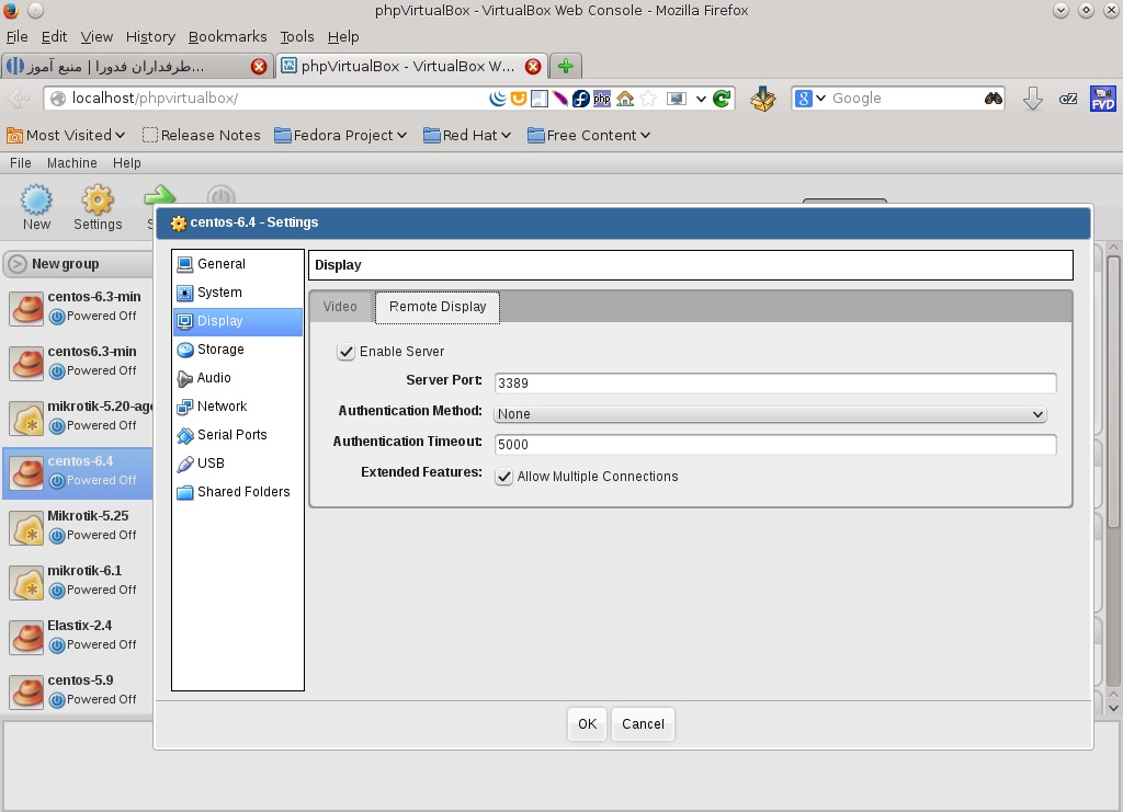phpvirtualbox-remote display-fedorafans.com