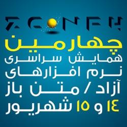zconf-fedorafans.com