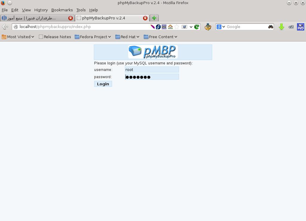 login-phpmybackuppro-fedorafans.com