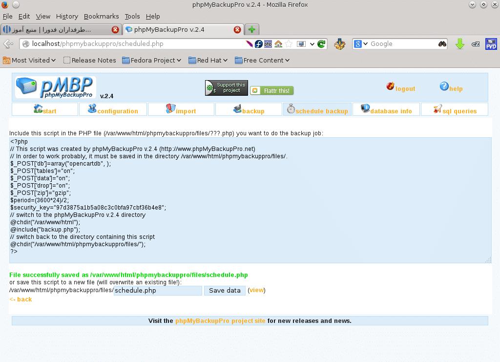 setting schedule backup-phpnybackuppro-fedorafans.com