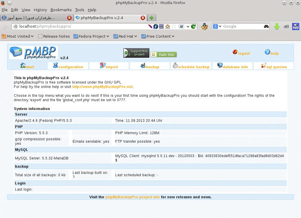 start-phpmybackuppro-fedorafans.com