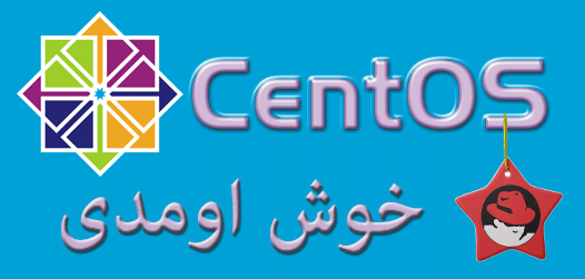 CentOS-Joined-Redhat-Family- fedorafans.com