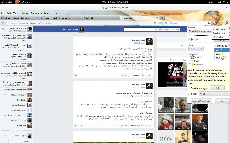 Screenshot from 2014-03-26 00:41:45-fedorafans.com