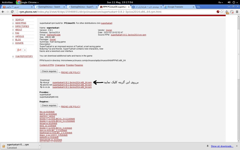 Screenshot from 2014-05-11 15:17:56