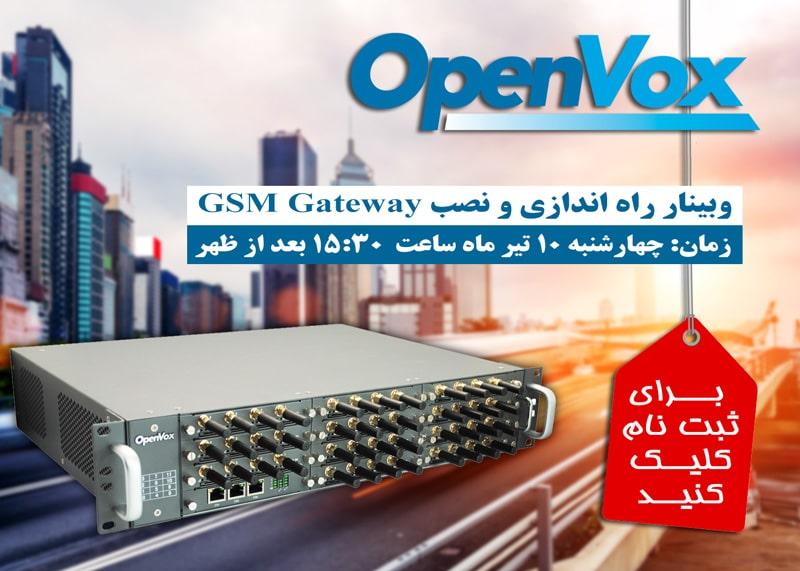 GSM-Openvox-fedorafans.com