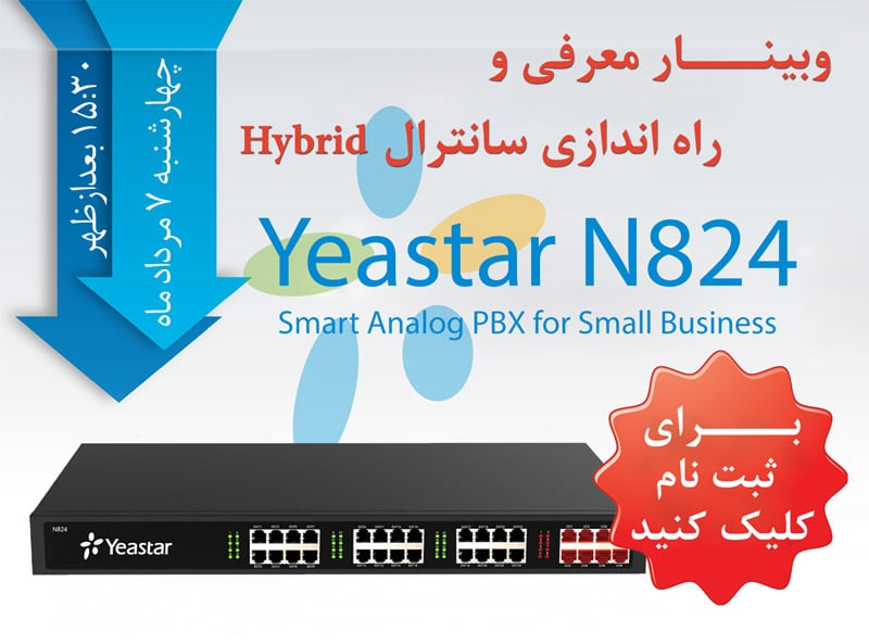 webinarN824-fedorafans.com