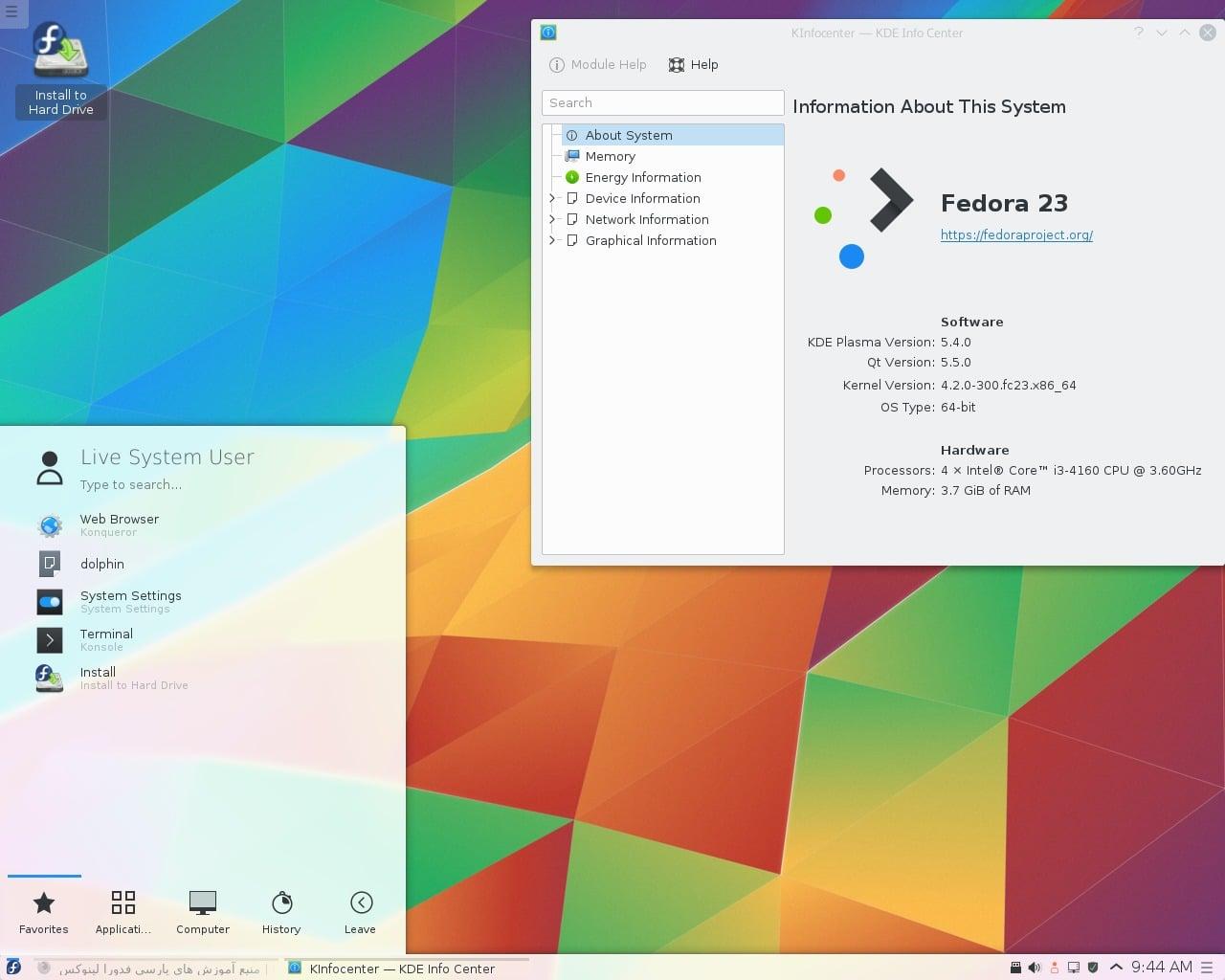 3-kde-fedora23-beta-fedorafans.com