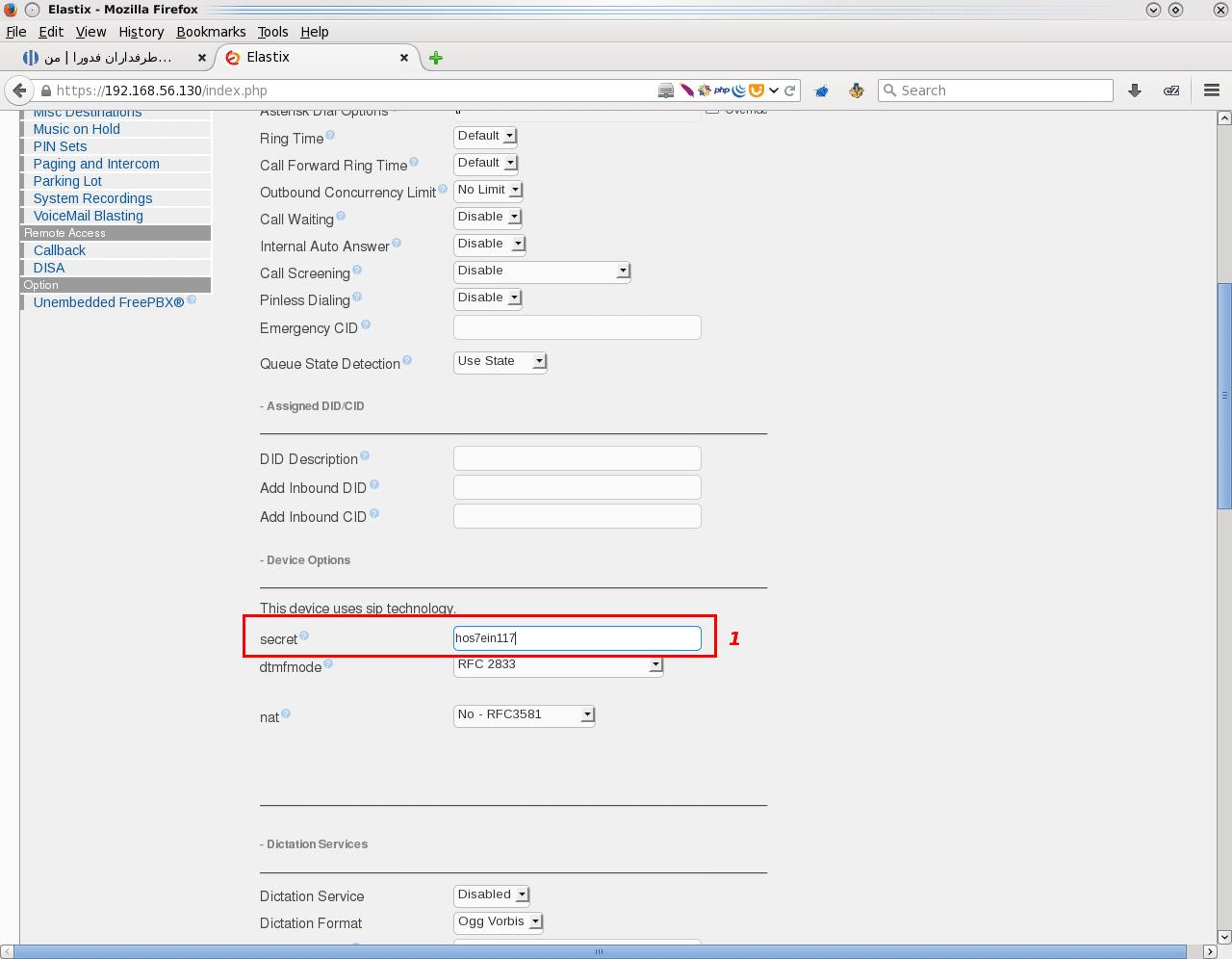 3-sip-extension-on-elastix-fedorafans.com