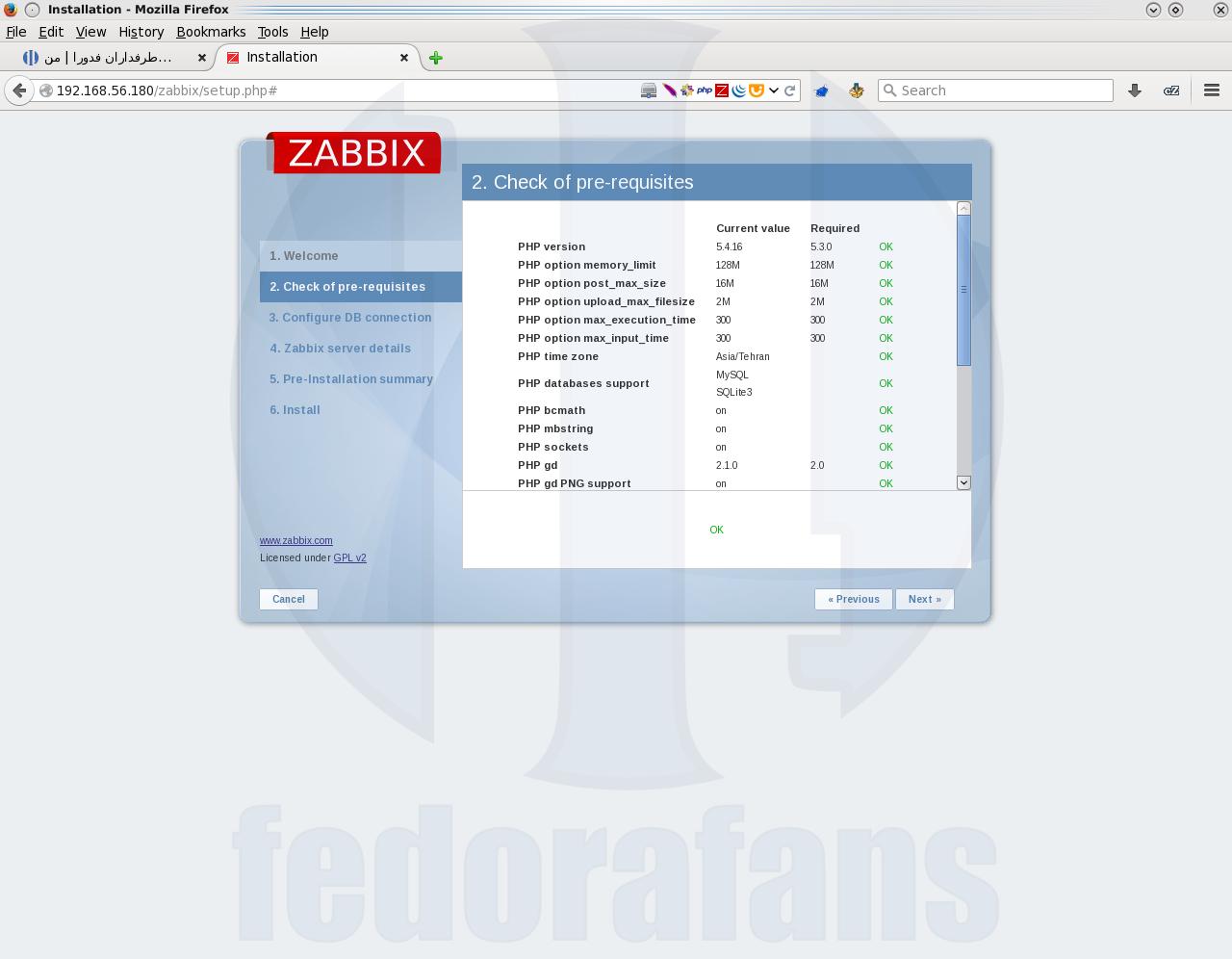 2-zabbix-fedorafans.com