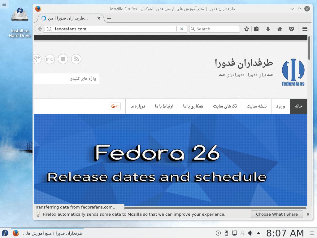 fedora26-alpha