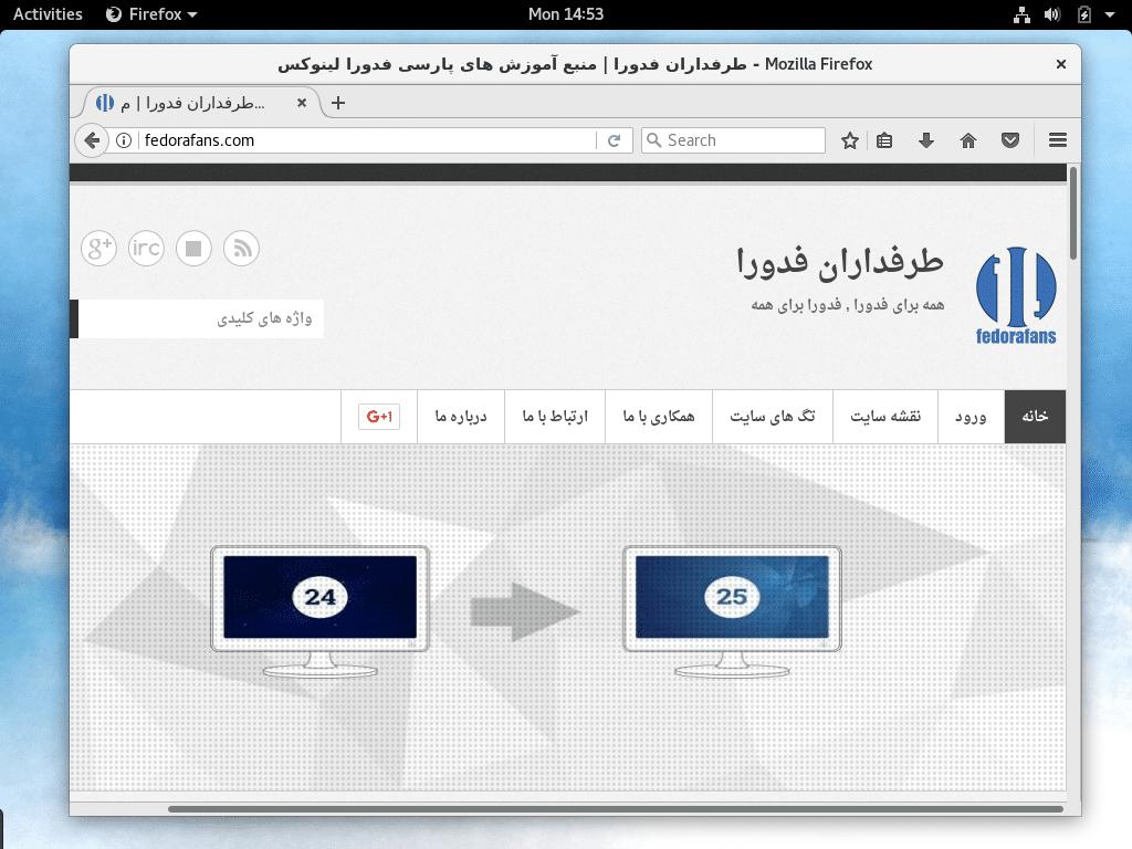 5-fedora26-alpha-workstation-fedorafans.com