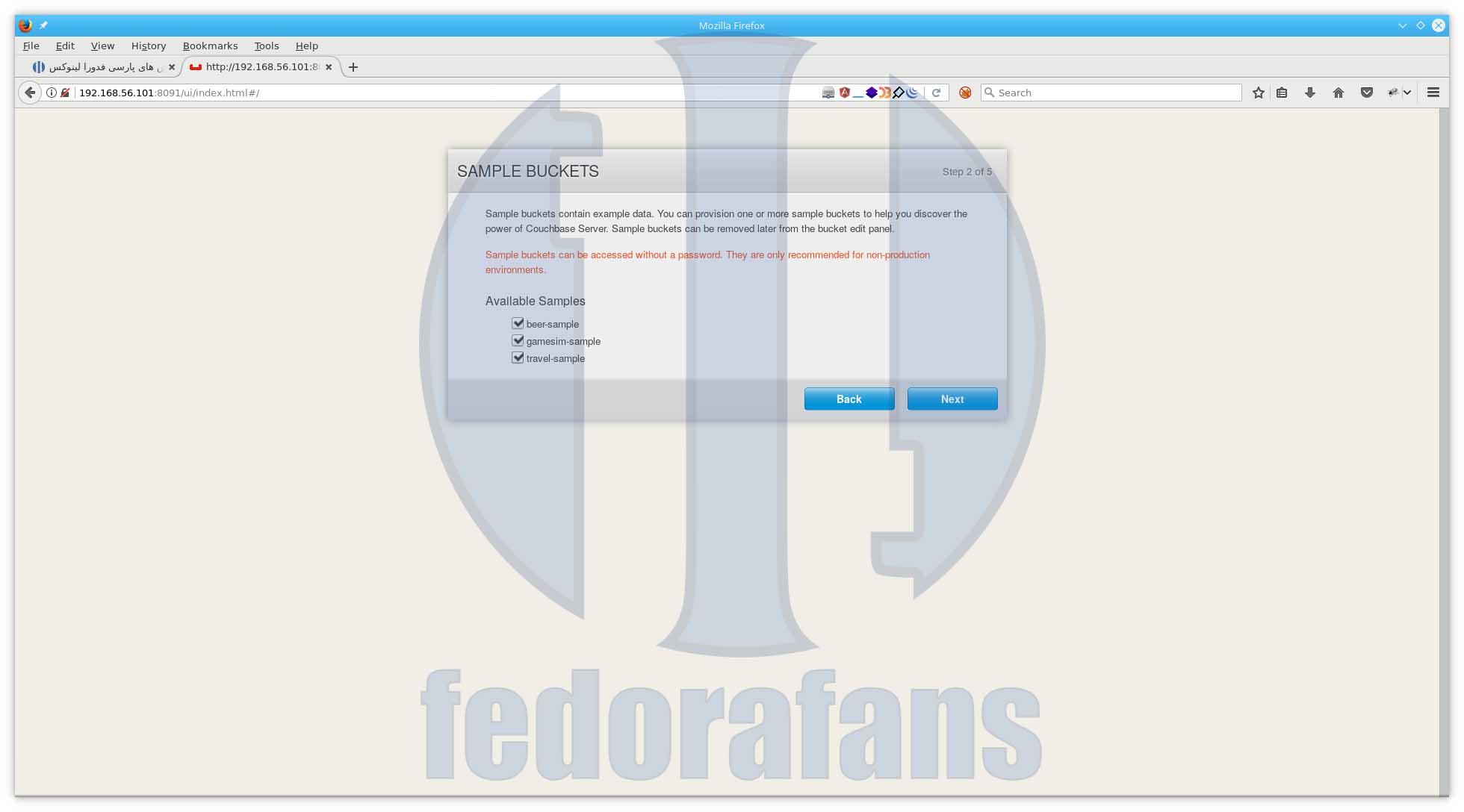 5-couchbase-server-fedorafans.com