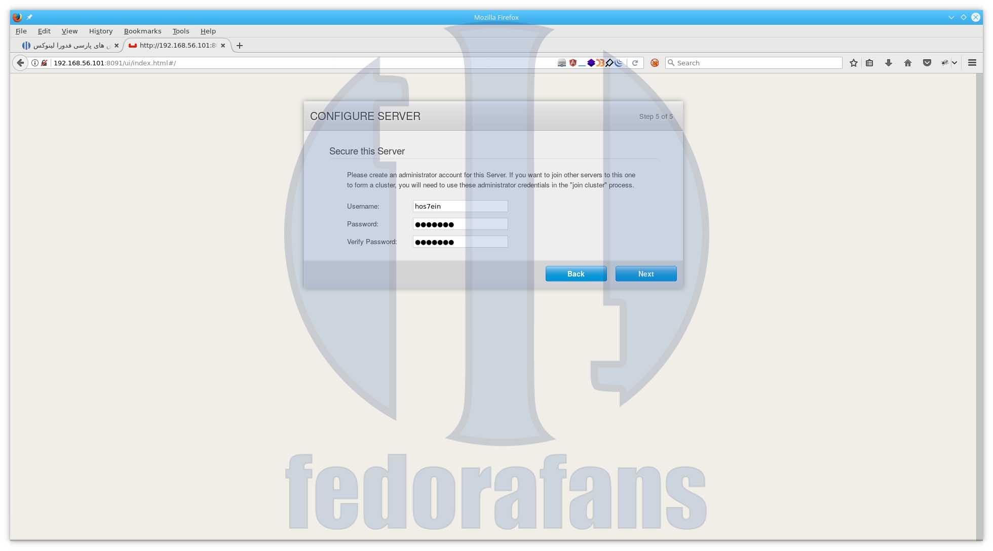 8-couchbase-server-fedorafans.com