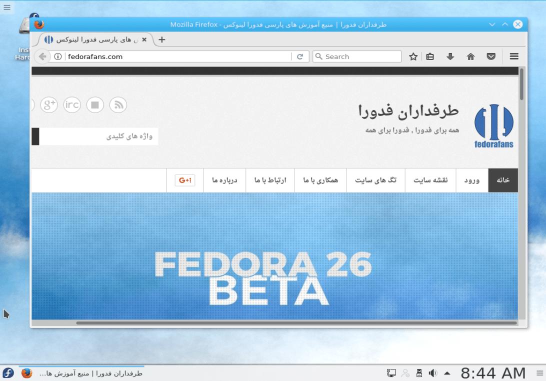 5-fedora-26-beta-kde-fedorafans.com
