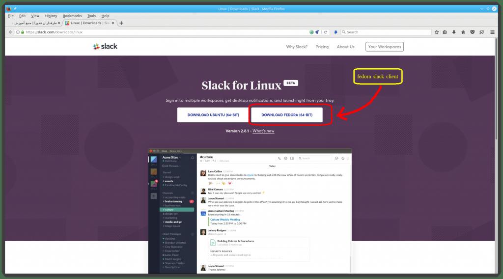 slack-client
